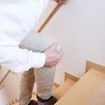 膝の痛み治療は埼玉新座のそのだ接骨院
